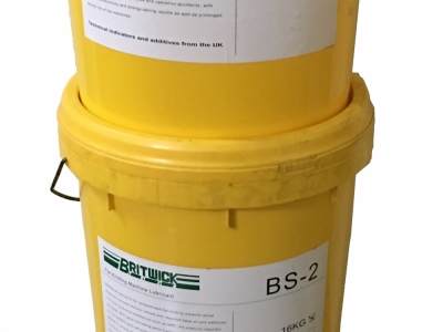 Needle Lubricant Series BS-2 For Flat Knit Machine